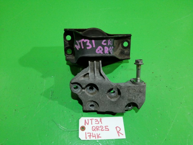 Подушка Nissan Xtrail NT31 QR25-DE правая (б/у)