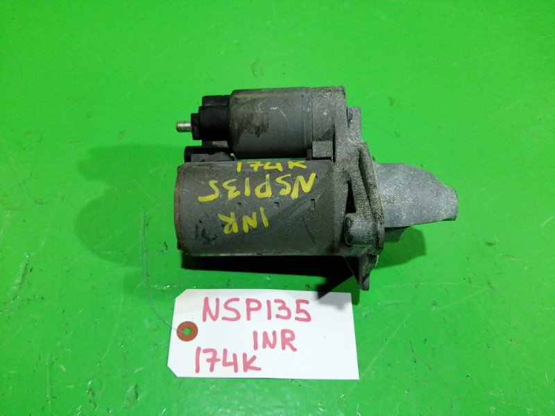 Стартер Toyota Vitz NSP135 1NR-FE (б/у)