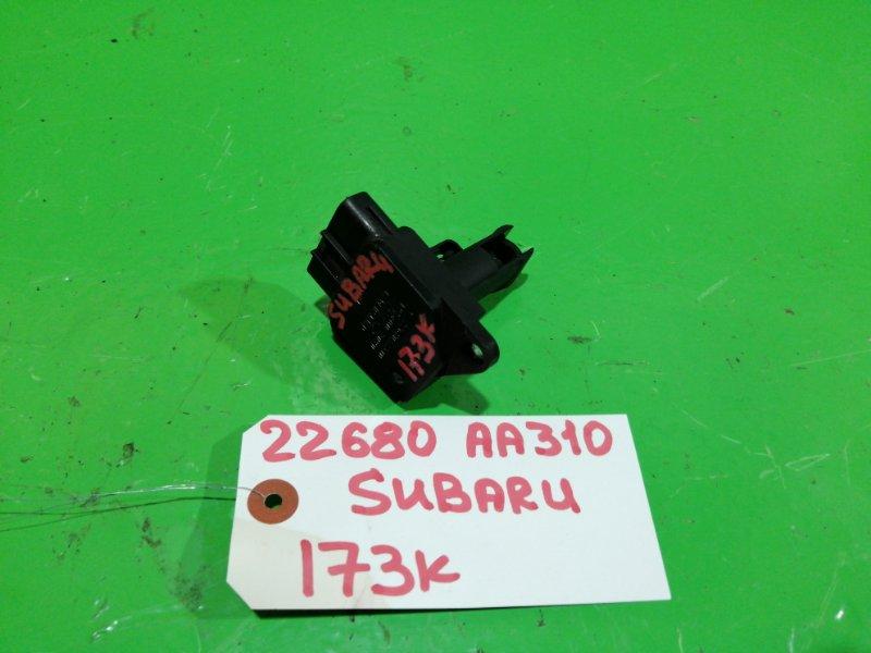 Датчик потока воздуха Subaru (б/у)
