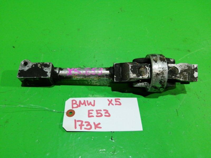 Рулевой карданчик Bmw X5 E53 (б/у)