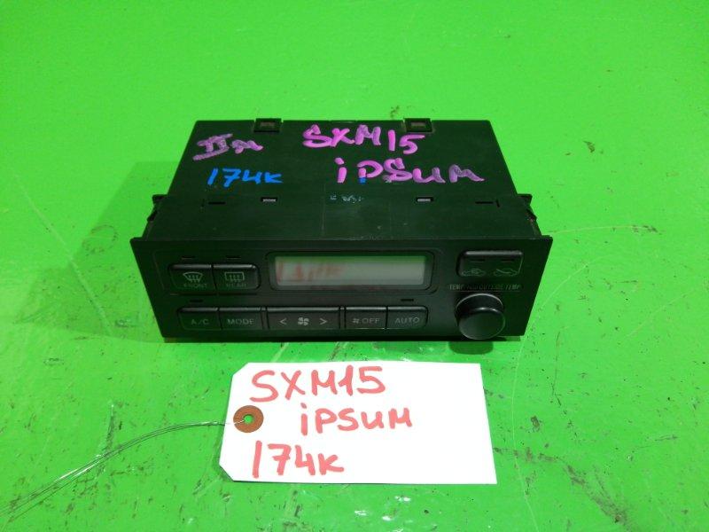 Климат-контроль Toyota Ipsum SXM15 (б/у)