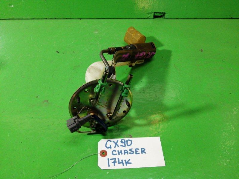 Бензонасос Toyota Chaser GX90 (б/у)
