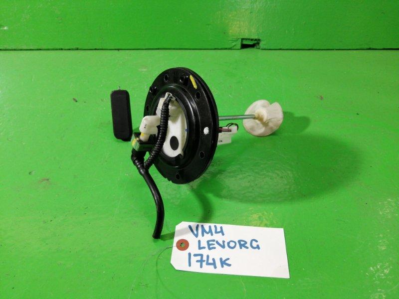Датчик уровня топлива Subaru Levorg VM4 (б/у)