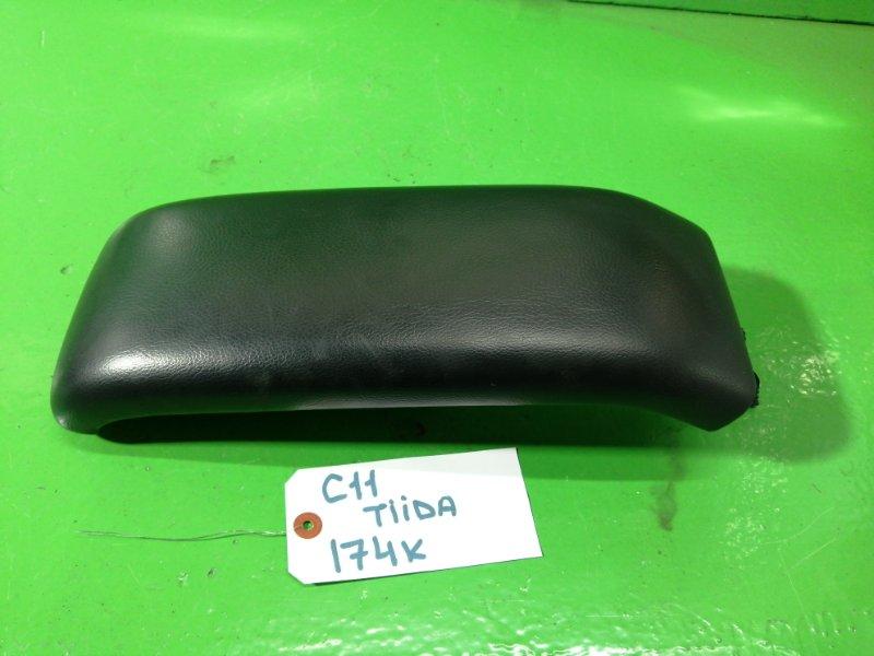 Подлокотник Nissan Tiida C11 (б/у)