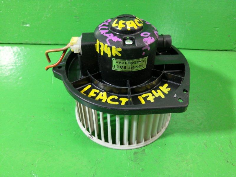 Мотор печки Ford Escape LFACT (б/у)