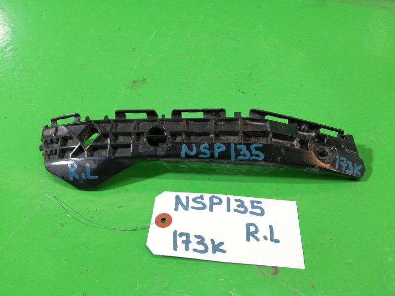 Крепление бампера Toyota Vitz NSP135 заднее левое (б/у)