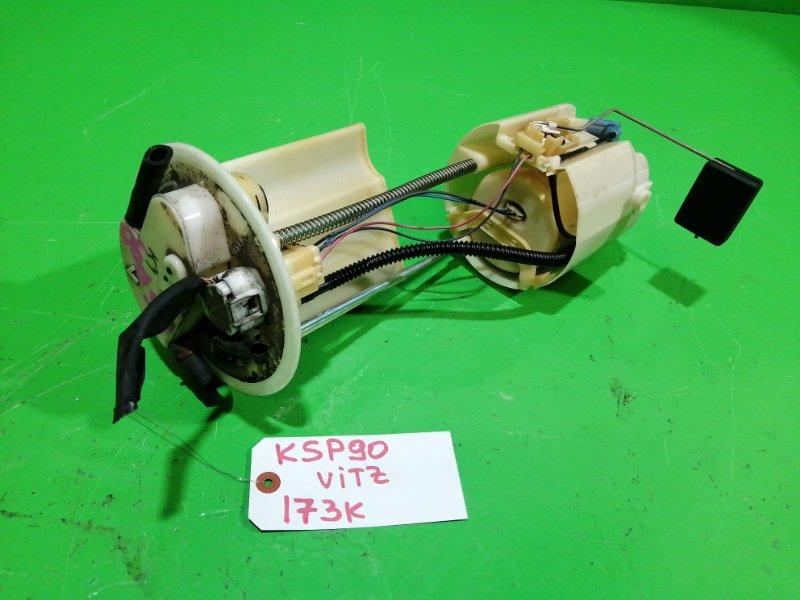 Бензонасос Toyota Vitz KSP90 (б/у)