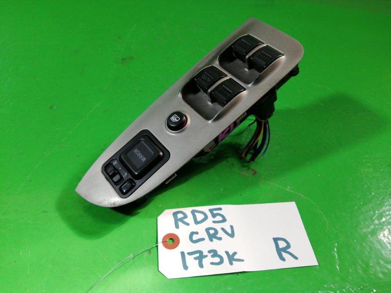 Блок упр. стеклоподьемниками Honda Crv RD5 передний правый (б/у)