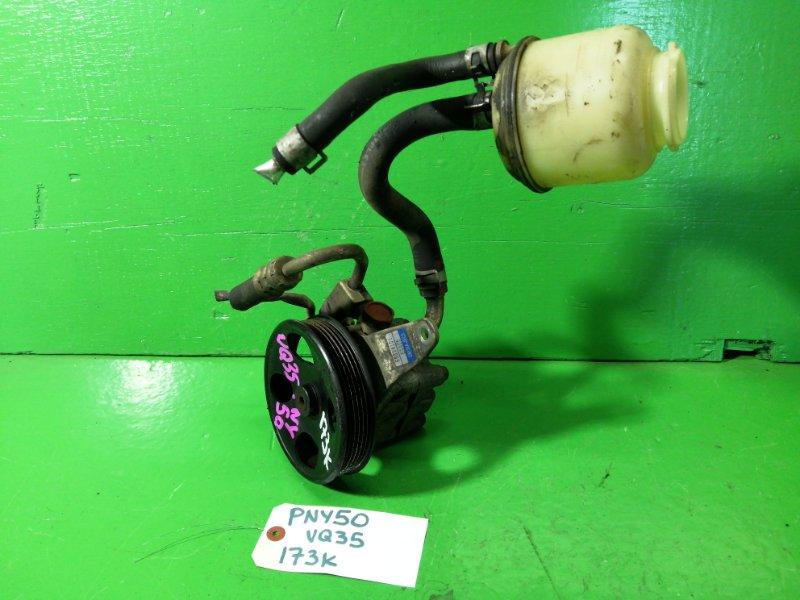 Гидроусилитель Nissan Fuga Y50 VQ35-DE (б/у)