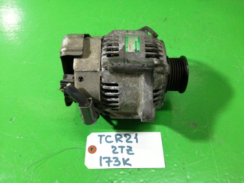 Генератор Toyota Estima TCR21 2TZ-FE (б/у)