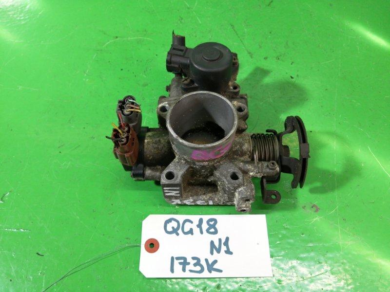 Дроссельная заслонка Nissan QG18-DE (б/у) №1