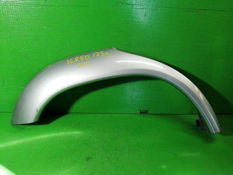 Дефендер Nissan Terrano Regulus R50 задний правый (б/у)