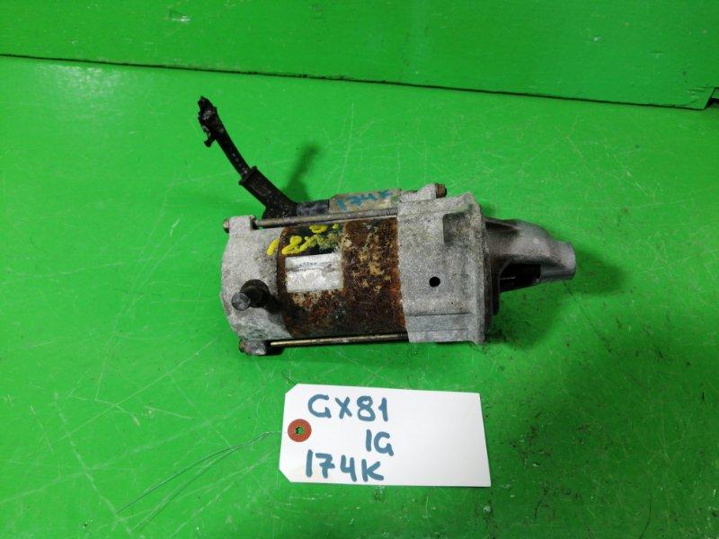 Стартер Toyota Chaser GX81 1G-FE (б/у)