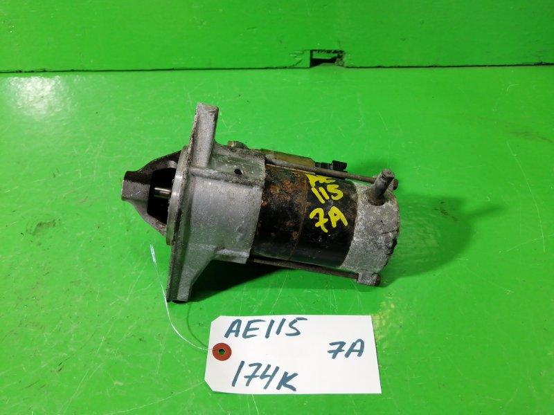 Стартер Toyota Spacio AE115 7A-FE (б/у)