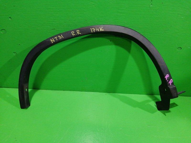 Дефендер Nissan Xtrail NT31 задний правый (б/у)