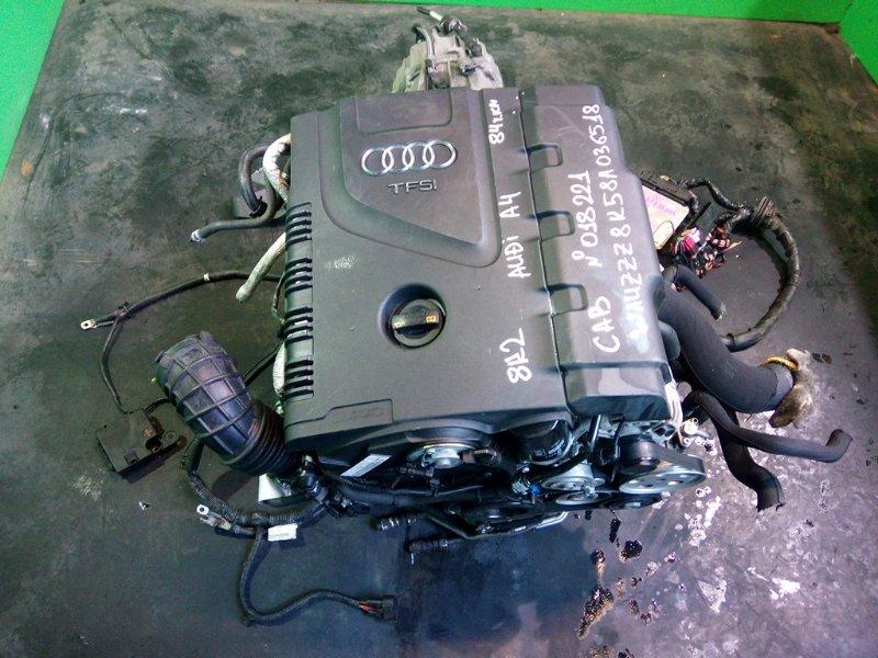 Двигатель Audi A4 8K2 CAB (б/у)