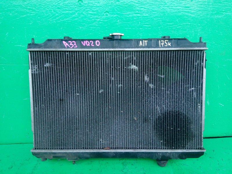 Радиатор основной Nissan Cefiro A33 VQ20-DE (б/у)