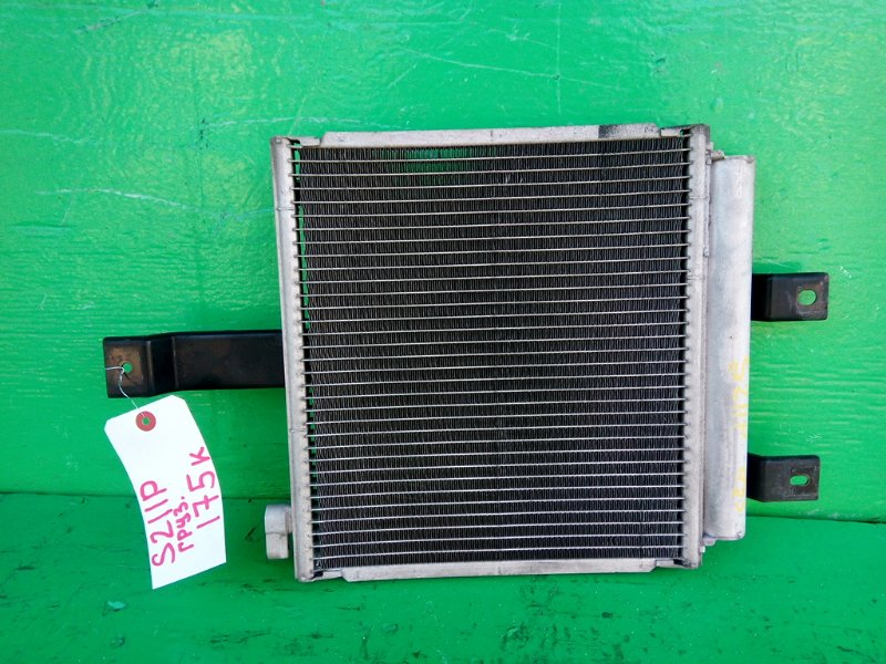 Радиатор кондиционера Daihatsu Hijet S211P KF-VE (б/у)