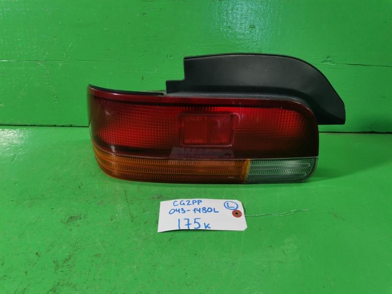 Стоп-сигнал Mazda Capella CG2PP левый (б/у)