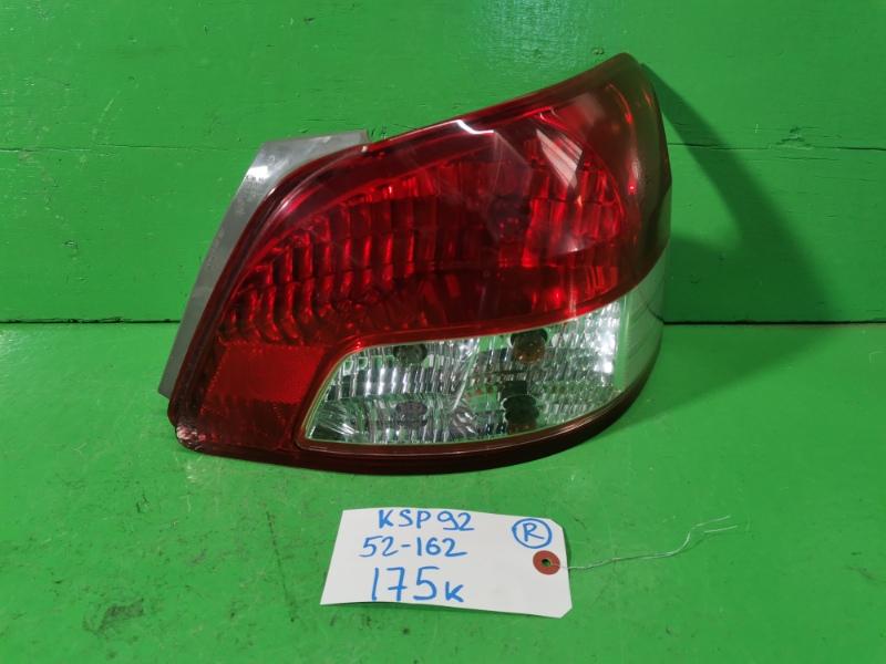 Стоп-сигнал Toyota Belta KSP92 правый (б/у)