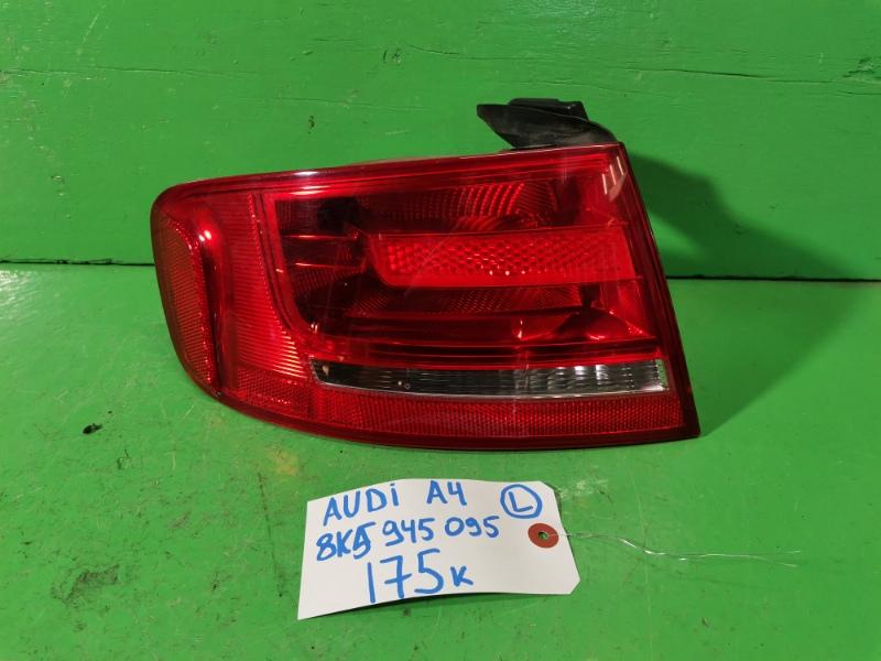Стоп-сигнал Audi A4 8K2 левый (б/у)