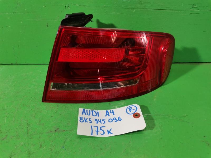 Стоп-сигнал Audi A4 8K2 правый (б/у)