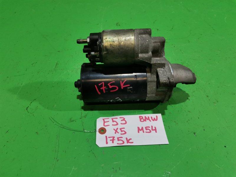 Стартер Bmw X5 E53 M54 (б/у)