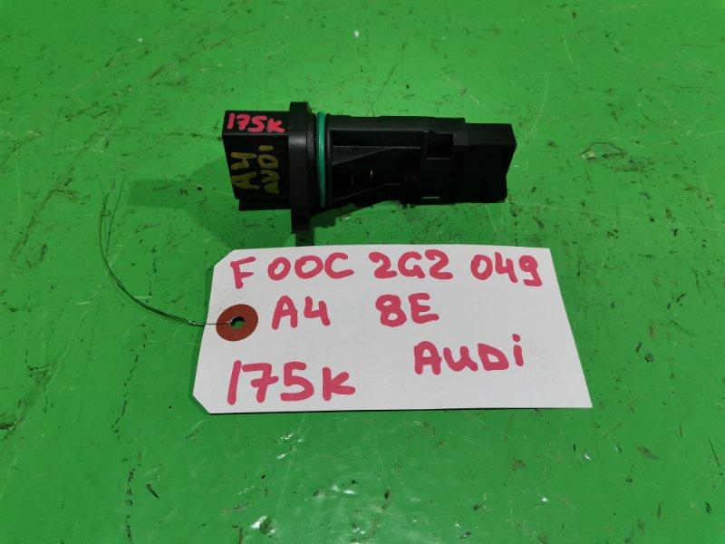 Датчик потока воздуха Audi A4 8E (б/у)