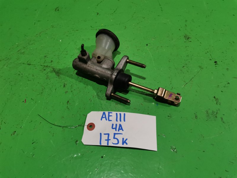 Главный цилиндр сцепления Toyota Corolla AE111 4A-FE (б/у)
