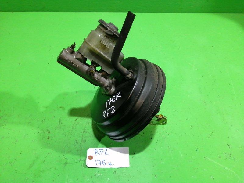 Главный тормозной цилиндр Honda Step Wagon RF2 (б/у)