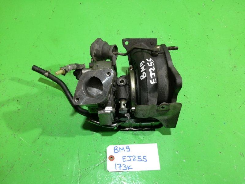 Турбина Subaru Legacy BM9 EJ255 (б/у)