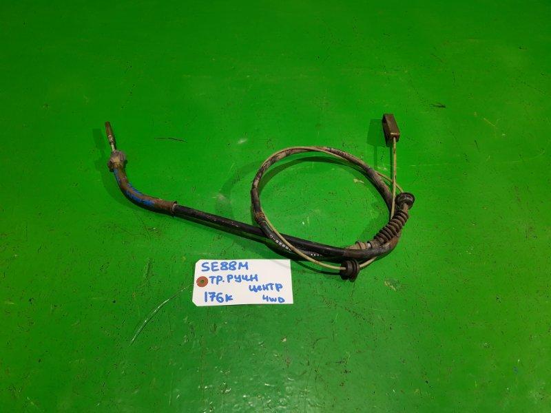 Тросик ручника Mazda Bongo SE88M (б/у)