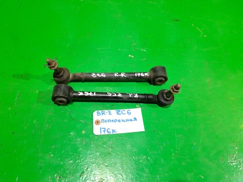 Тяга поперечная Subaru Br-Z ZC6 (б/у)