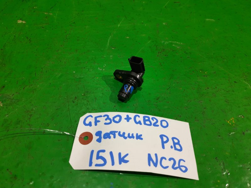 Датчик положения распредвала Nissan Serena C26 MR20 (б/у)