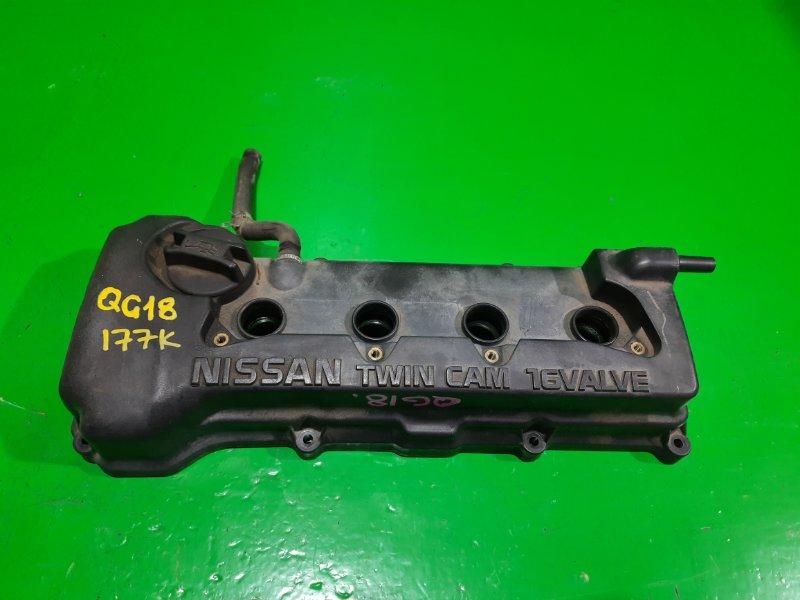 Клапанная крышка Nissan QG18 (б/у)