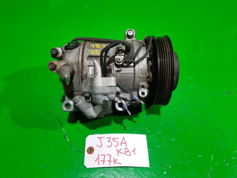Компрессор кондиционера Honda Legend KB1 J35A (б/у)