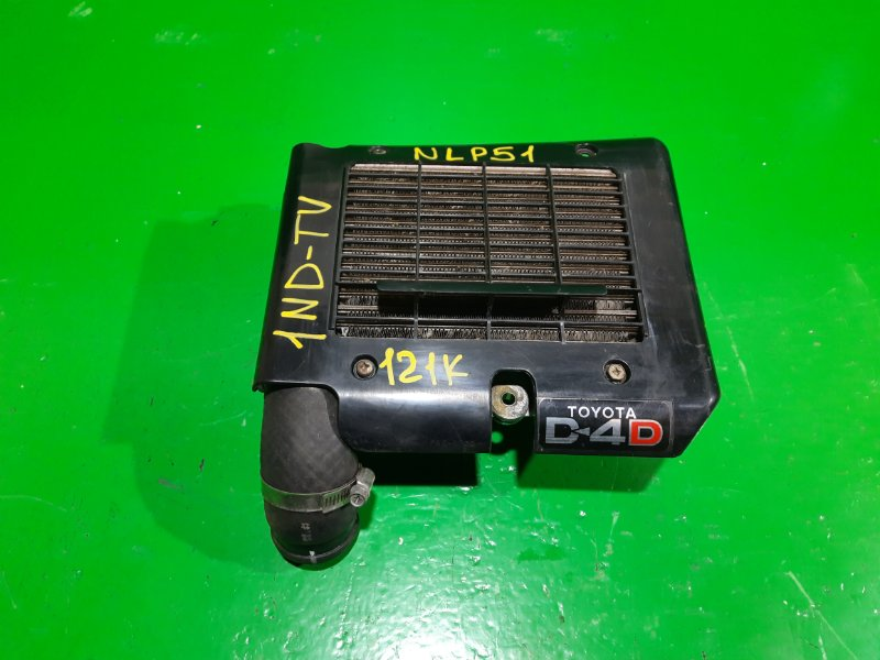 Интеркулер Toyota Probox NLP51 1ND-TV (б/у)