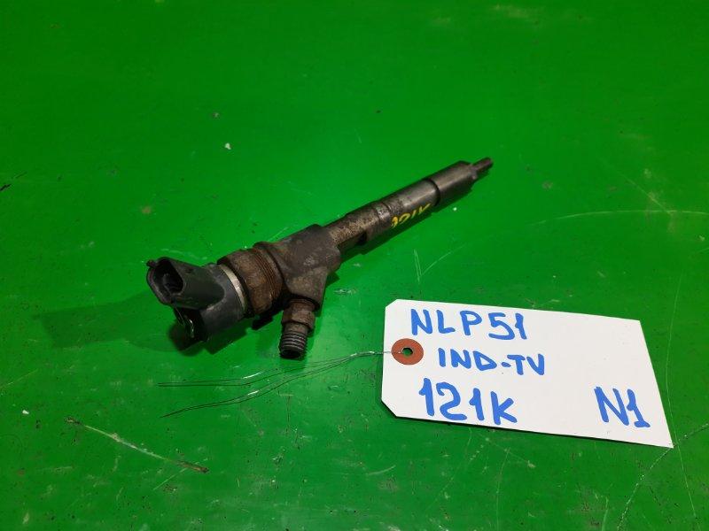 Форсунка Toyota Probox NLP51 1ND-TV (б/у)