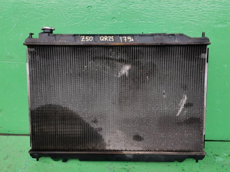 Радиатор основной Nissan Murano Z50 QR25-DE (б/у)