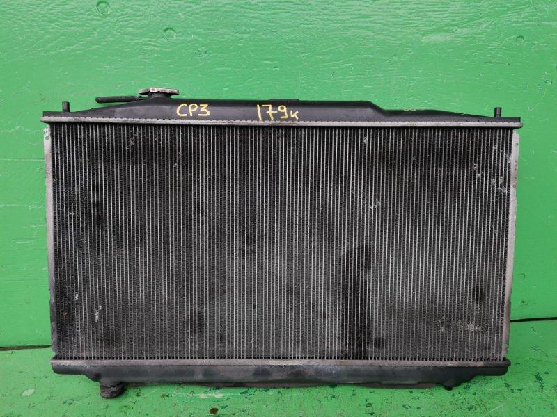 Радиатор основной Honda Inspire CP3 (б/у)