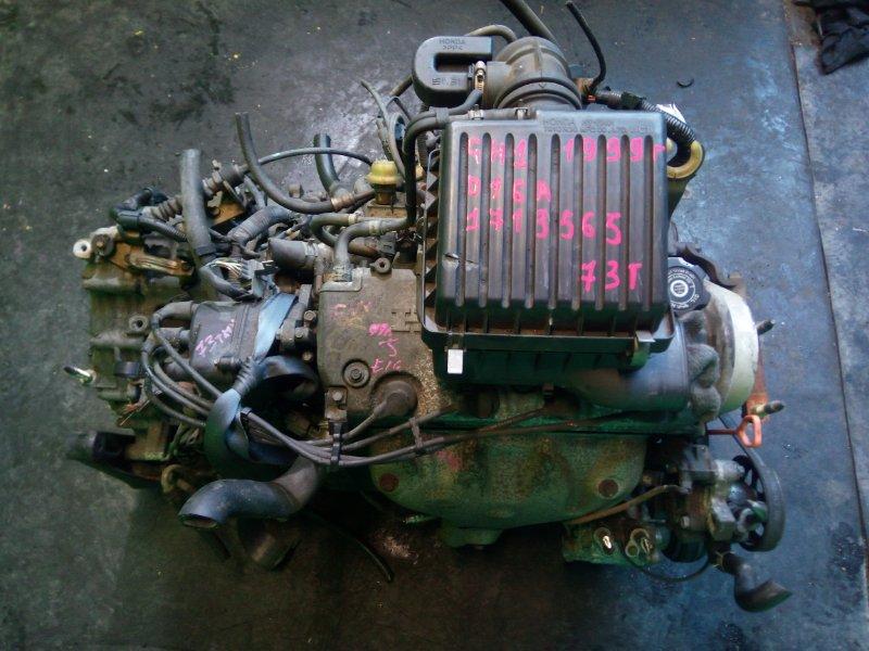 Двигатель Honda Hrv GH1 D16A 1999 (б/у)