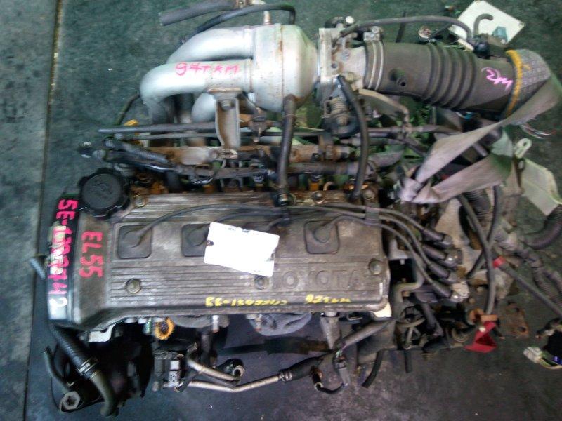 Двигатель Toyota Corsa EL55 5E-FE (б/у)