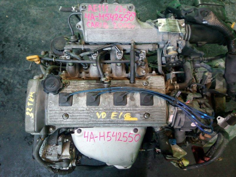Двигатель Toyota Carib AE111 4A-FE 2000 (б/у)