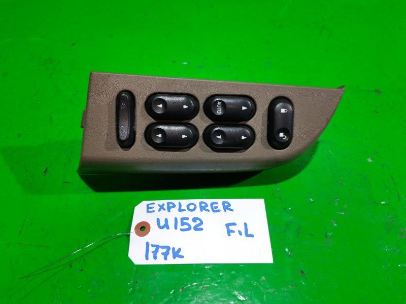 Блок упр. стеклоподьемниками Ford Explorer U152 передний левый (б/у)