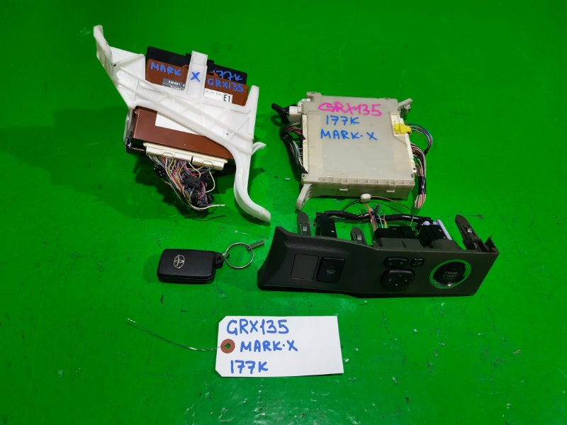 Кнопка пуска двигателя Toyota Mark X GRX135 4GR-FSE (б/у)