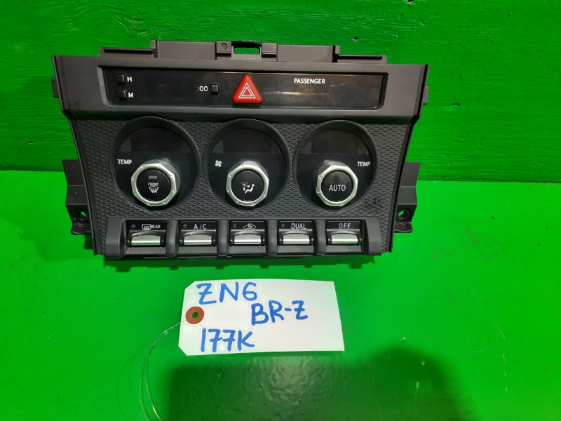 Климат-контроль Toyota Gt86 ZN6 (б/у)