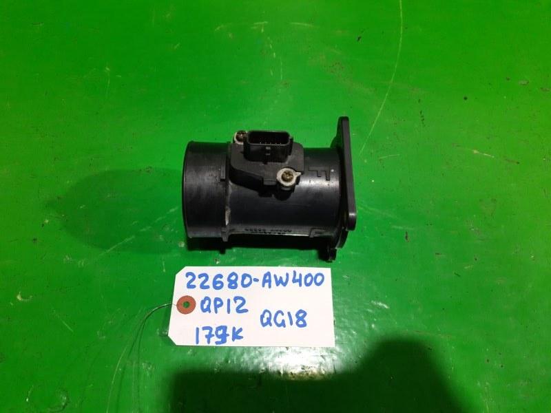 Датчик потока воздуха Nissan Primera P12 QG18 (б/у)