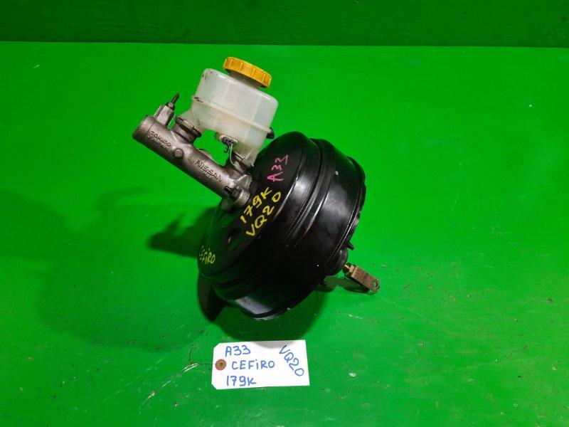 Главный тормозной цилиндр Nissan Cefiro A33 (б/у)