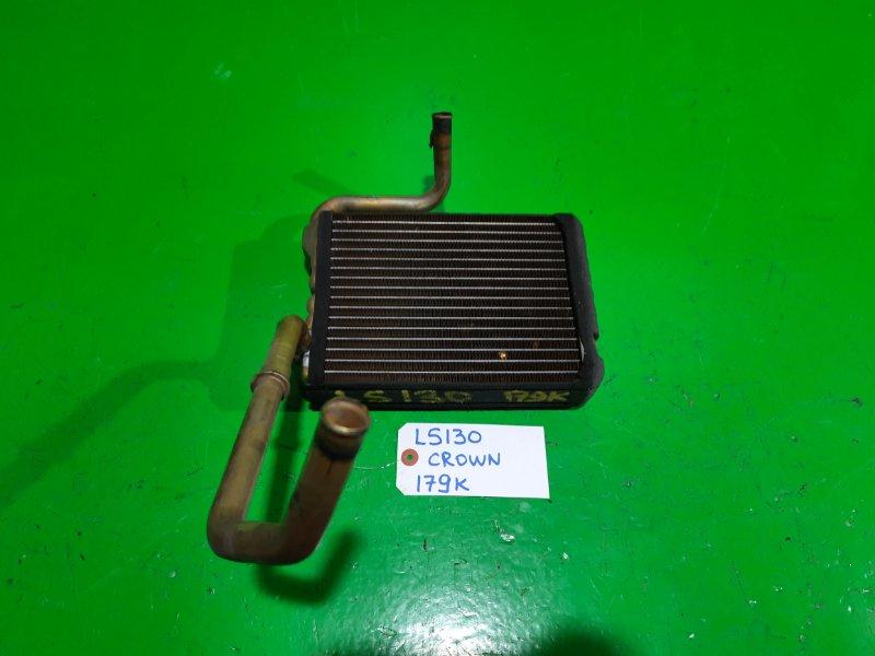 Радиатор печки Toyota Crown LS130 (б/у)