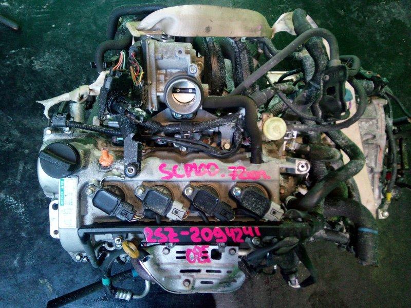 Двигатель Toyota Ractis SCP100 2SZ-FE 2008 (б/у)